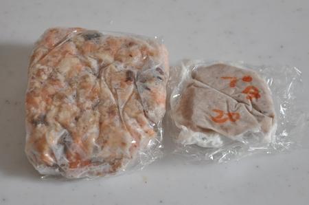 冷凍保存 離乳食