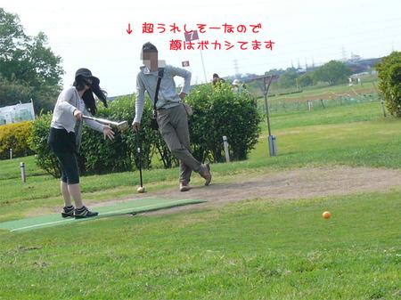 うなねパークゴルフ