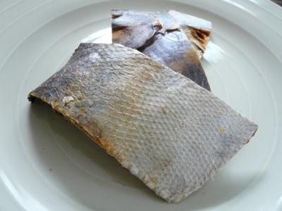 Pusako Kichen マグロの皮